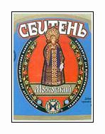 Сбитень «Московский»