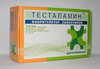 Тесталамин. Биорегулятор семенников