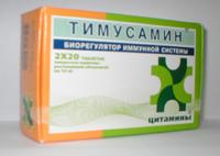 Тимусамин. Биорегулятор Имунной Системы